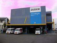 ダスキン東合川支店画像