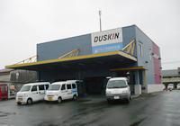 ダスキン三日月支店画像
